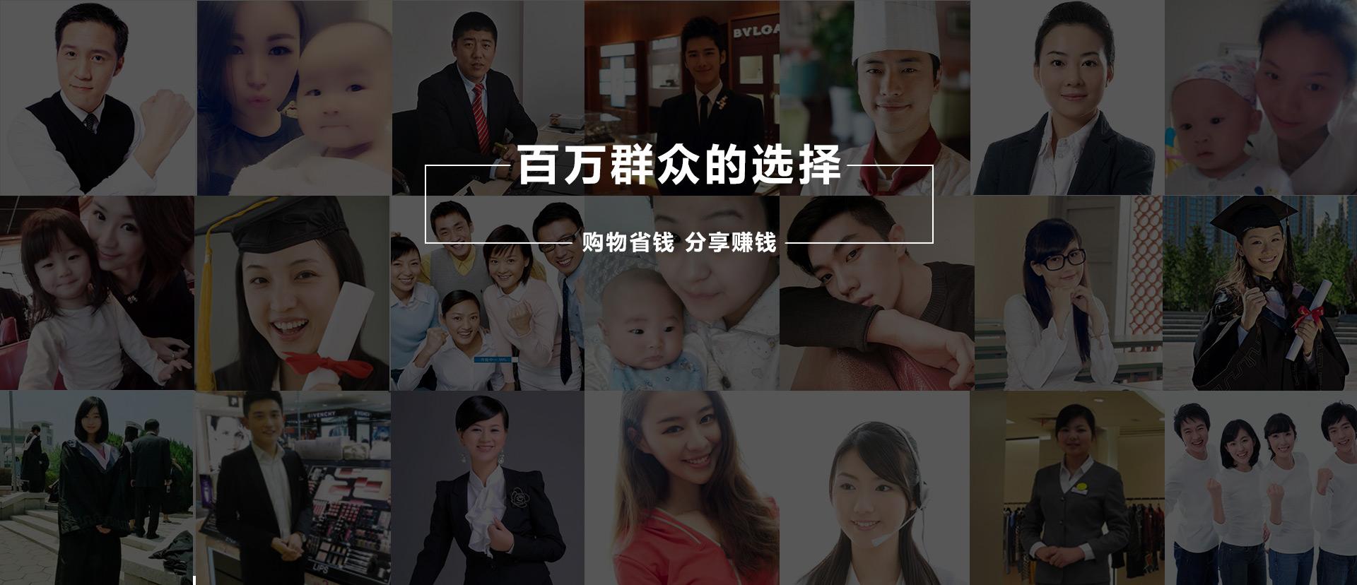 淘宝联盟623新政直播答疑集锦-美逛独家