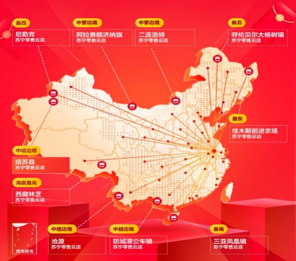 苏宁618与众不同:短期促销里藏着长期主义!
